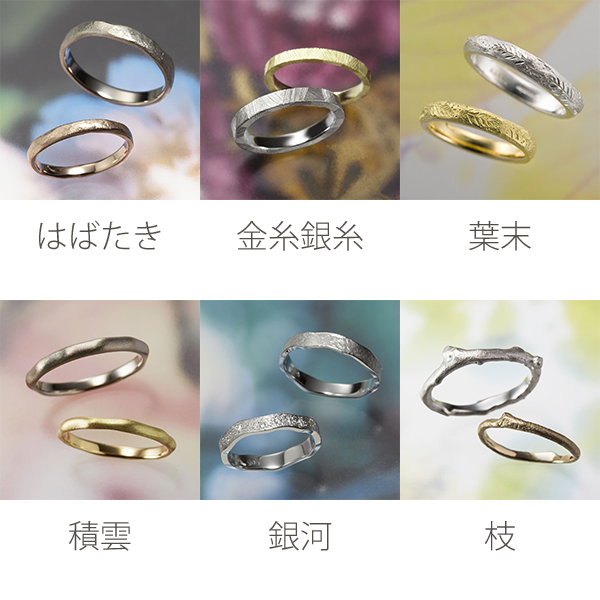 mail-order-sample-ring-02
