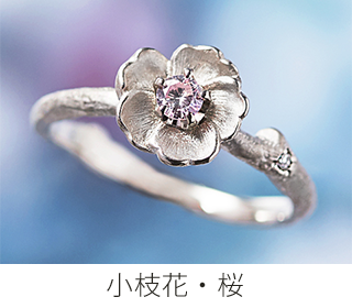 design-concepts-3-2-hana-sakura-ring01