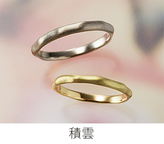 design-concepts-4-2-sora-sekiunasahi01