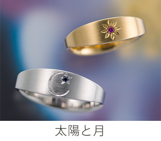 design-concepts-5-3-space-taiyou-ring01