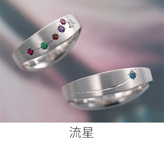 design-concepts-5-4-space-ryusei-ring01