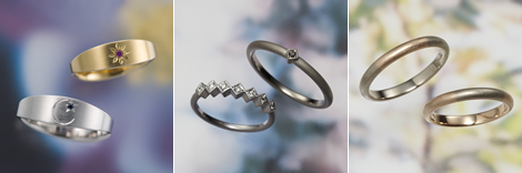 個性的な(独創性の高い)結婚指輪